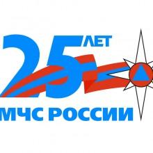 Лого 25 лет.jpg