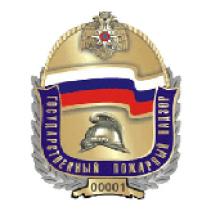Pozharnyj-nadzor-Kumertau-.png