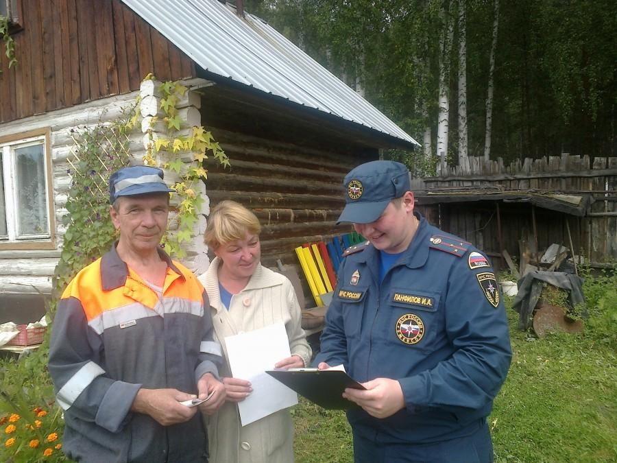 сформировать акт, отдел надзорной деятельности мчс г невьянск ваша
