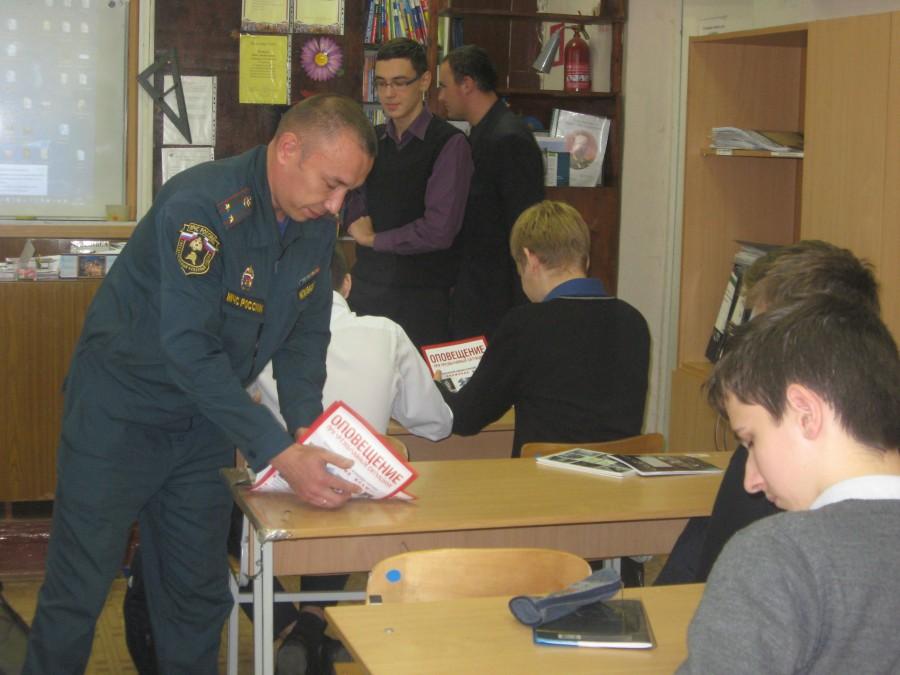 отдел надзорной деятельности мчс г невьянск как работают шлюхи